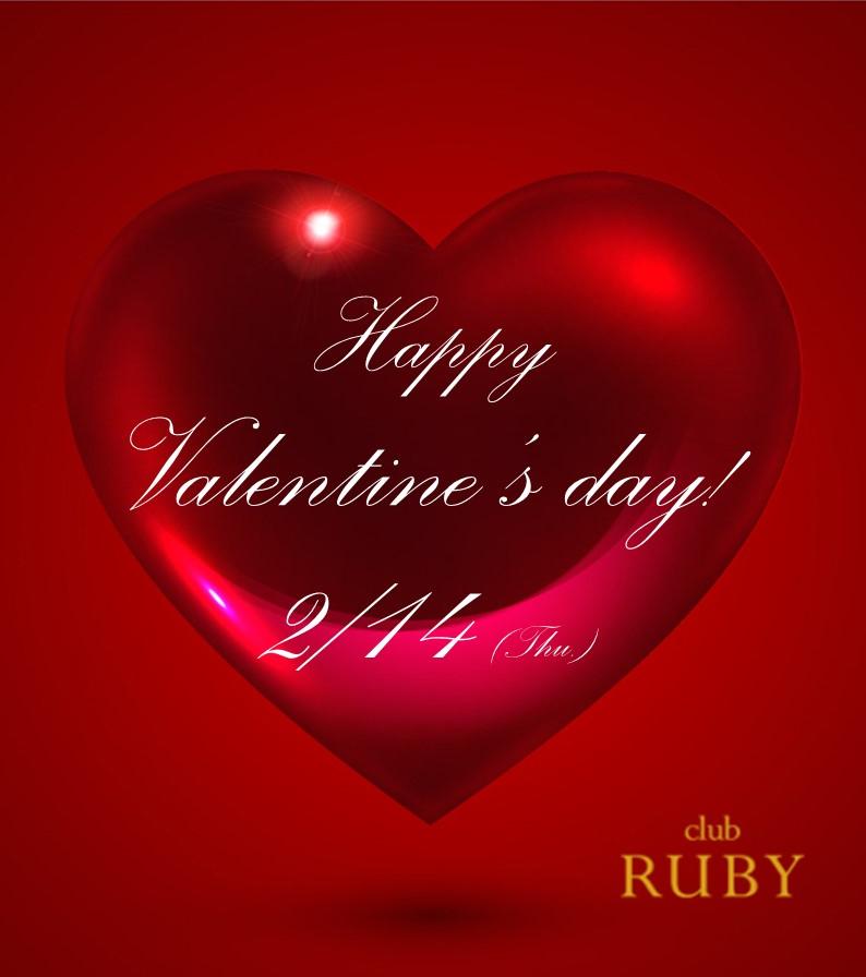 バレンタイン2019 RUBYjpeg_r2_c1.jpg